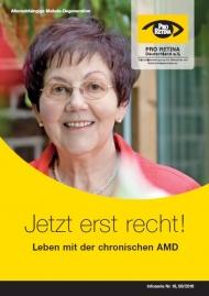 """PRO RETINA Neuauflage AMD Broschüre """"Jetzt erst recht"""""""