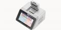 Die PCR-Test Weltneuheit.